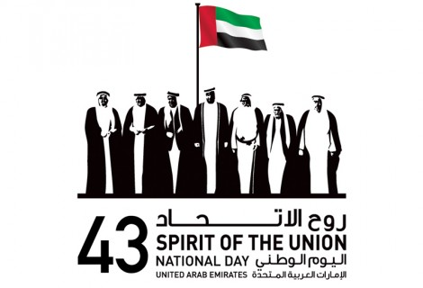 UAE-National-Day-43