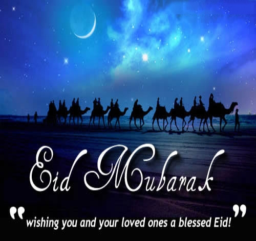 Eid_Mubarak_wishing_you_and_your_loved_ones_a_blassed_Eid_