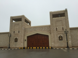 Entrance to the Sultan's Palace