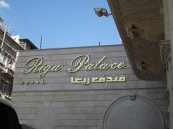 Riga Palace, Syria